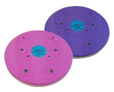 開心運動場- 25公分 美體扭扭盤 扭腰盤 搖擺盤 腳底按摩 (另售扭腰機 塑腹機 強生貝殼機)