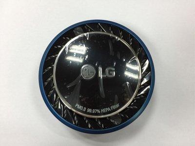 【貓爸】LG 樂金 A9無線吸塵器 HEPA濾網(藍)