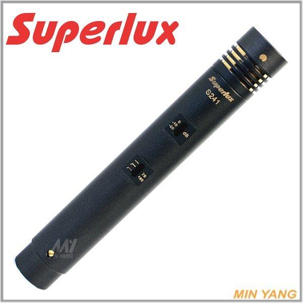 【民揚樂器】麥克風 Superlux S241 U3 專業電容式 1/2吋 小振膜 公司貨享保固