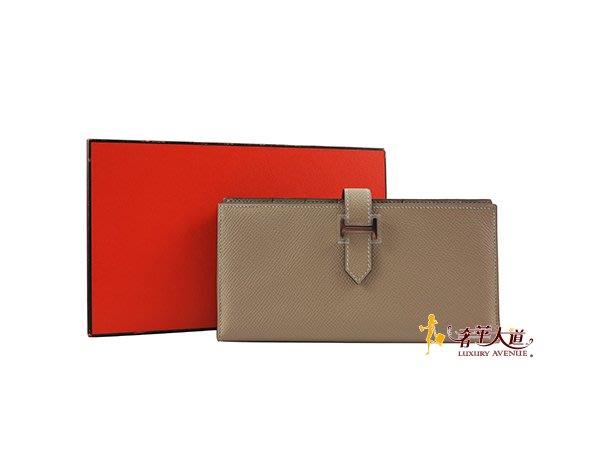 *奢華大道國際精品*【H0154】Hermès 奶茶色Bearn Epson H銀釦長夾