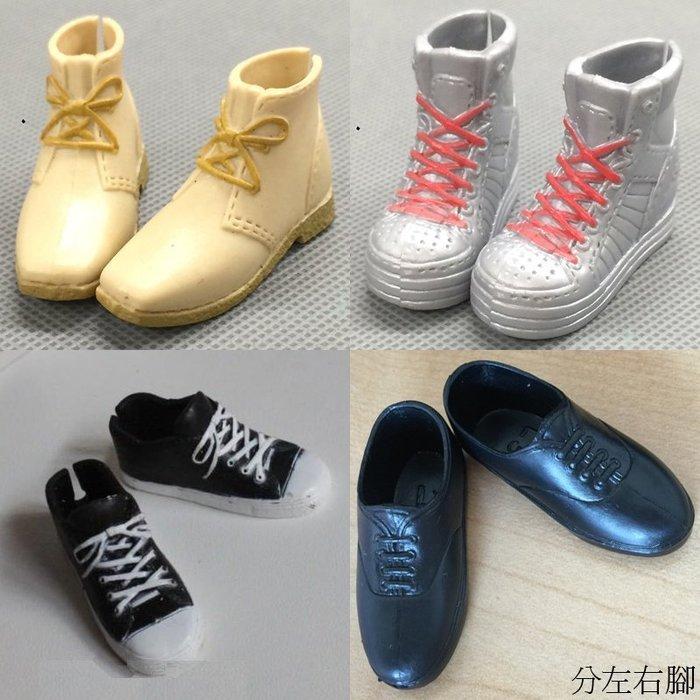 ♥可兒派對♥ 可兒娃娃 芭比娃娃 美泰肯鞋子 背包 Ken Doll Shoes Backpack