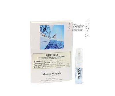 Maison Margiela (MMM) REPLICA 啟航 Sailing Day 1.2mL 全新 可噴式