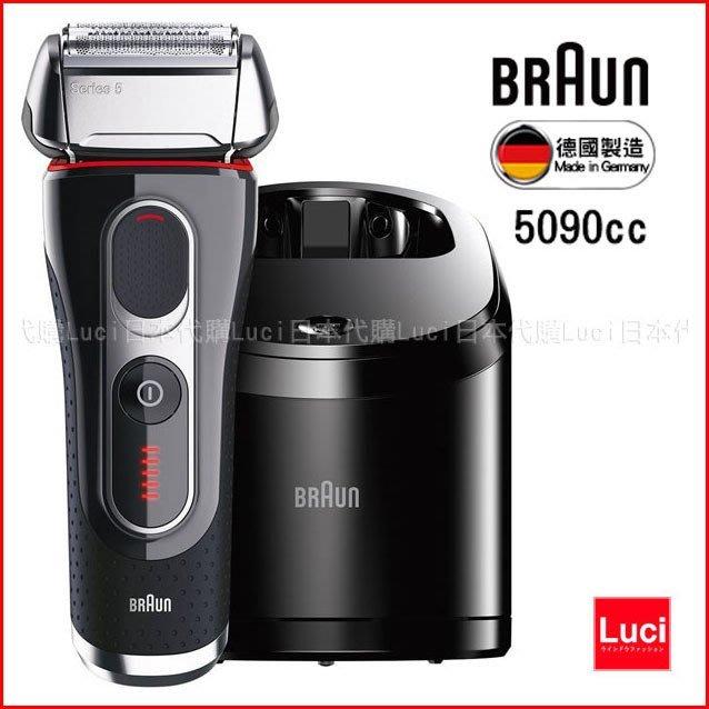 德國百靈 Braun 5090CC 5系列 電動刮鬍刀 頂級 3D刀頭 音波 乾濕兩用 可水洗 LUCI日本空運代購