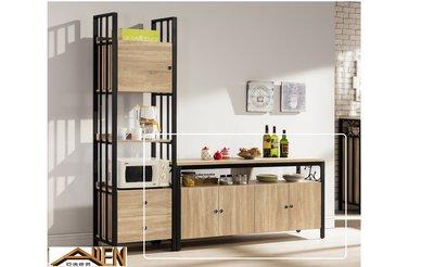 亞倫傢俱*尼克浮雕木紋5.3尺餐櫃