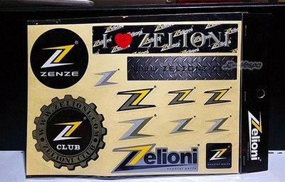 【嘉晟偉士】Zelioni 貼紙組 V.2 2016 Vespa GTS/GTV/S/LX/LT/LXV/春天/衝刺