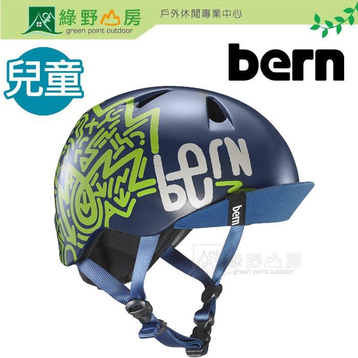 綠野山房》Bern 美國 Nino 兒童 單車安全帽 童安全帽 自行車帽 Bike Helmet 深藍 VJBMNZV
