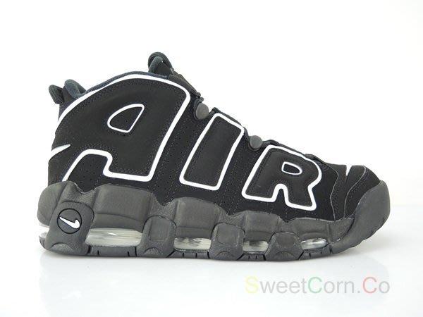 玉米潮流本舖 NIKE AIR MORE UPTEMPO 414962-002 黑白 大AIR 皮朋戰靴 大氣墊籃球鞋