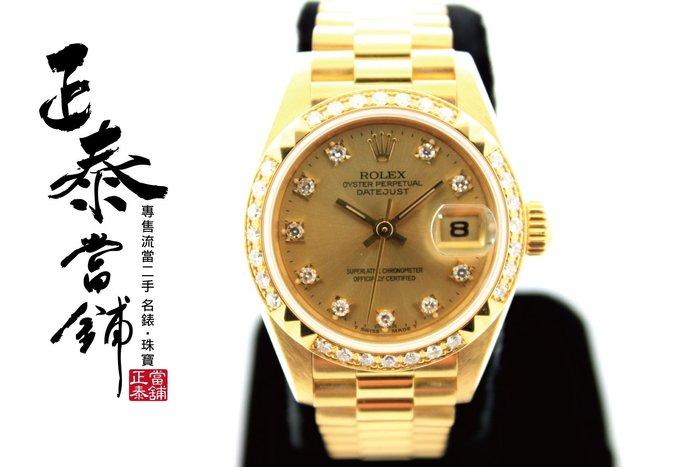 [正泰精品當舖]二手名錶GIA鑽石買賣 ROLEX 69268 10鑽時標 鑽圈 全原裝 另有 68278 69178