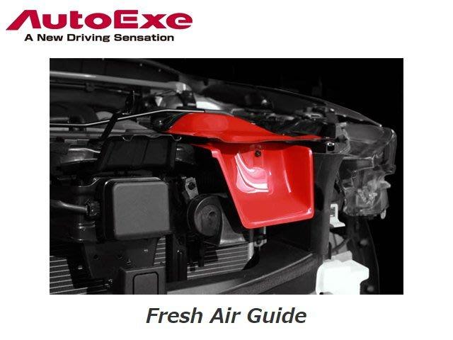 【Power Parts】AUTOEXE Fresh Air Guide 進氣導風板 MAZDA CX-5 2017-