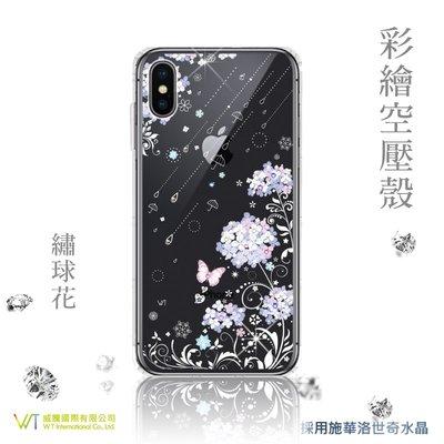 【WT 威騰國際】WT® WT® Apple iPhone X 施華洛世奇水晶 彩繪空壓殼 軟殼 -【繡球花】