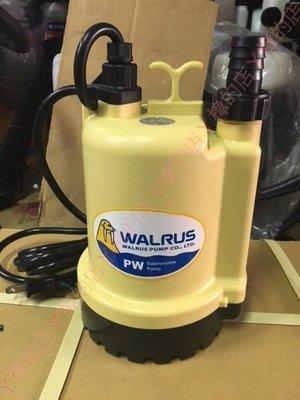 =SS-ㄚ樟的店=(附發票)WALRUS(大井) PW100A 沉水幫浦/水龜/抽水機-適用清水