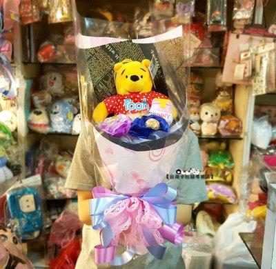台南卡拉貓專賣店 小熊維尼主題花束 金莎花花束 直立式花束 情人節送禮 求婚 畢業 生日 可繡字 可明天到