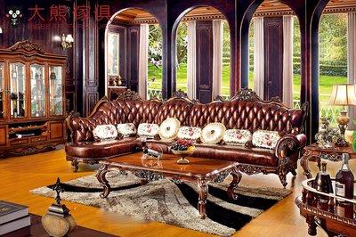 【大熊傢俱】 RE 935  新古典轉角沙發 法式 皮沙發 巴洛克 歐式沙發  真皮 美式新古典 凡賽宮 實木沙發