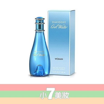 Davidoff Cool Water 大衛杜夫 冷泉 女性淡香水 50ML【小7美妝】