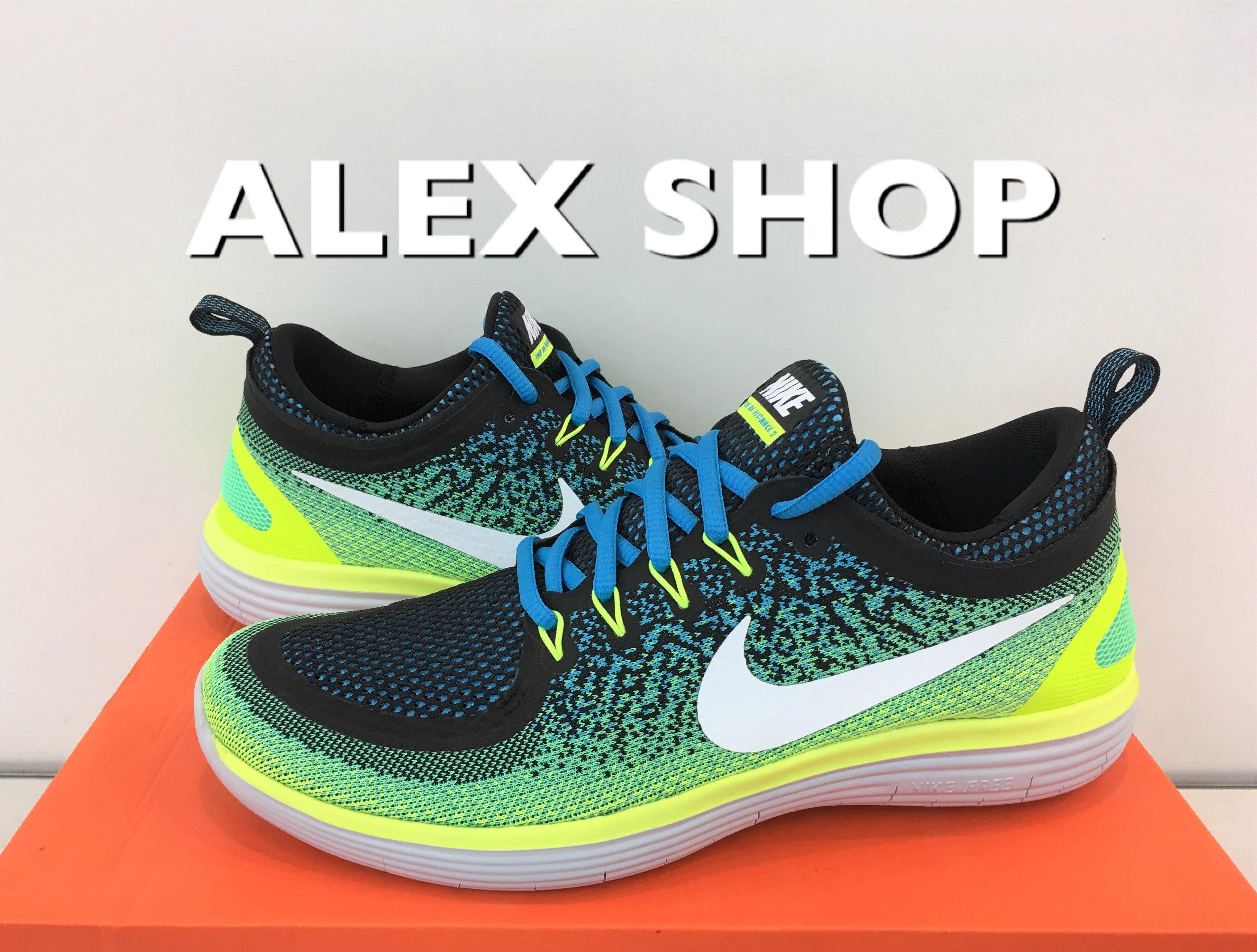 艾力克斯 NIKE FREE RN DISTANCE 2 男 863775-402 黑綠黃白編織網布輕量慢跑鞋 5折ㄈ7