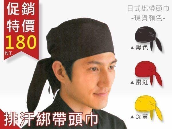 日式綁帶排汗頭巾☆14色☆現貨供應C1