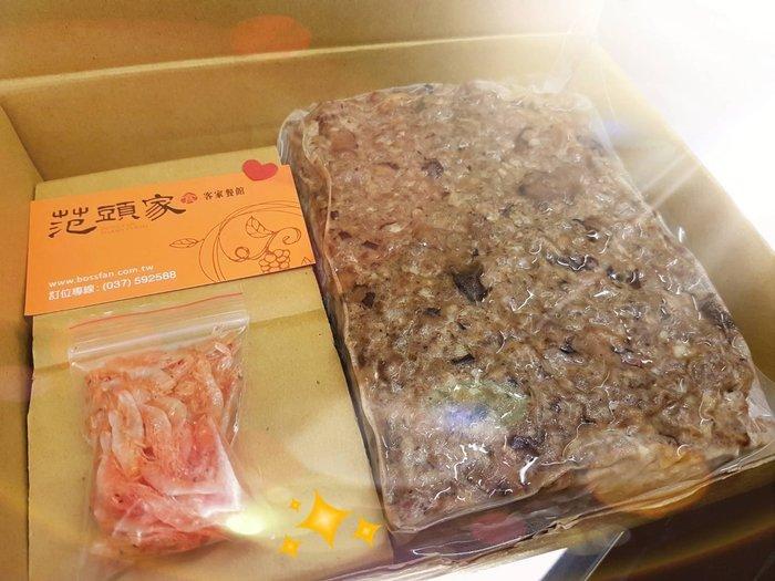 [苗栗伴手禮]范頭家 櫻花蝦芋香糕