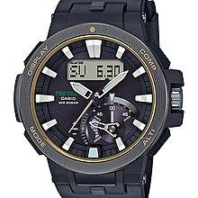 富安鐘錶  卡西歐總代理 貨 PROTREK PRW~7000~1B DR 太陽能登山電波