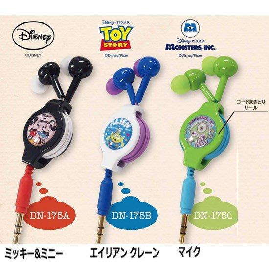 尼德斯Nydus~* 日本正版 迪士尼 Disney 三眼怪 大眼仔 米妮 IPHONE HTC 皆適用 共三款