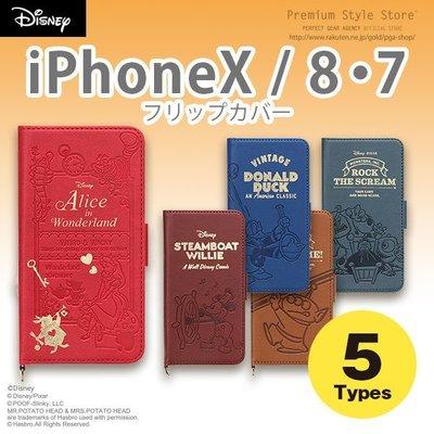 尼德斯Nydus 日本正版迪士尼 三眼怪 唐老鴨 怪獸大學 愛麗絲 米奇 手機殼 翻頁皮套 iPhoneX