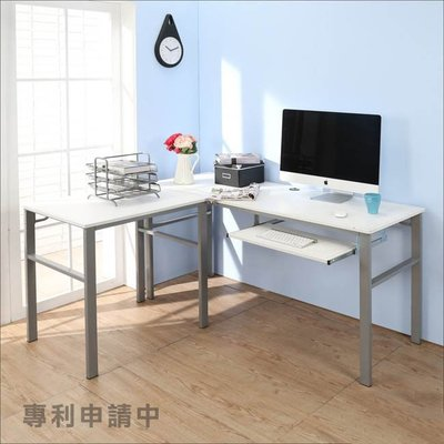 辦公室【家具先生】低甲醛仿馬鞍皮160+80公分L型單鍵盤穩重工作桌 電腦桌 電腦椅 I-B-DE043+45WH-K