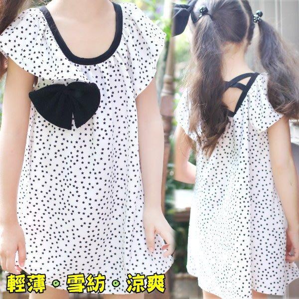 【班比納精品童裝】肩荷葉袖星星雪紡洋裝-白【BD16052015】