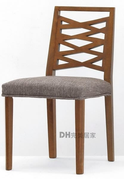 【DH】貨號G984-10《巴達》胡桃實木餐椅/休閒椅/單人椅˙質感一流˙簡約設計˙主要地區免運。餐桌/另計