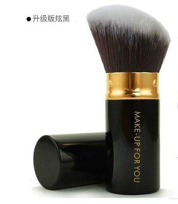 【愛來客 】MAKE-UP FOR YOU便攜款化妝刷伸縮刷 散粉刷 腮紅刷 蜜粉刷 黑色斜角款