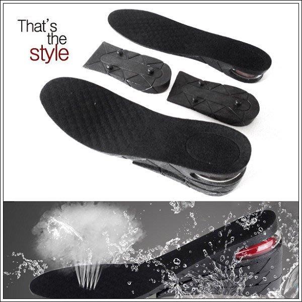 你@魔法屋【KK133】爆新款/AIR UP氣墊三層增高鞋墊/增高足足7CM/更彈性更透氣更柔軟