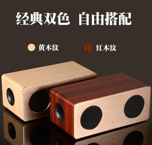 木質藍牙音箱雙喇叭家居禮品音響廠家直銷獨家專利新款