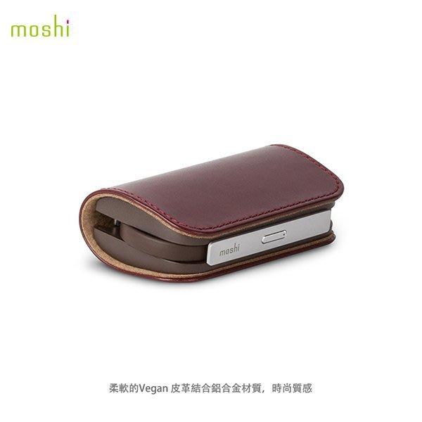 【聖誕節交換禮物】Moshi IonBank 3K 便攜式 質感 iPhone 行動電源 皮革紅