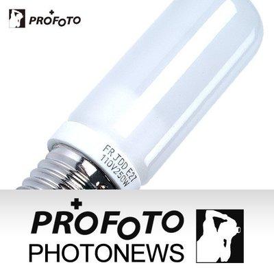 《攝影家攝影器材》進口攝影棚燈專用JDD燈泡 110V / 250W E27模擬石英燈泡 攝影燈泡 持續燈泡 黃光