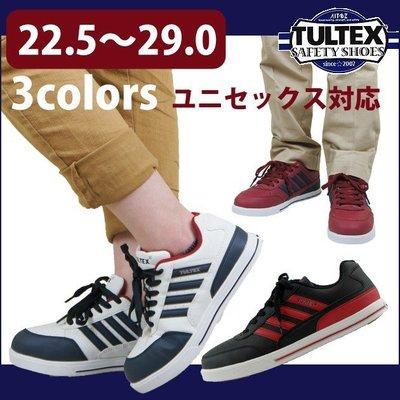 TULTEX 鋼頭鞋 安全鞋 透氣 休...