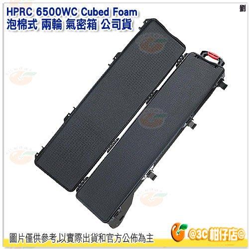 @3C 柑仔店@ 義大利 HPRC 6500W C Cubed Foam 泡棉式 兩輪 腳架箱 公司貨 燈架 防塵 防水