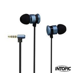 【開心驛站】INTOPIC 廣鼎 入耳式 JAZZ-i81 耳機  扁線設計 附贈收納袋耳塞