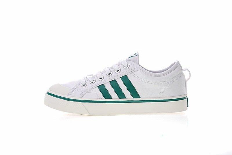 D-BOX Adidas Nizza Lo 米白深綠板鞋滑板鞋休閒運動CQ2327 8d4e72c98c4f