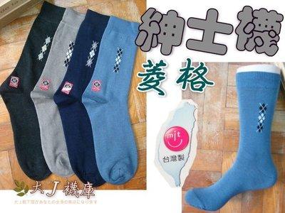 P-1菱格男紳士襪【大J襪庫】紳仕襪西裝襪休閒襪短襪長襪-混棉質-彈性束口不滑落-耐穿-黑色-上班族最愛-台灣製大品牌!