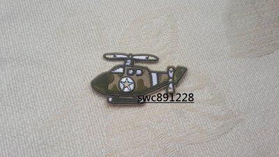 直升机布贴、徽章、臂章、布章、烫贴布、DIY装饰贴--B521