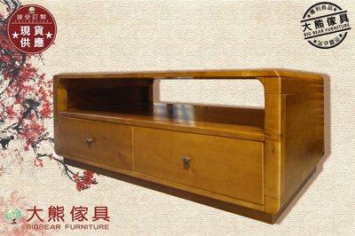 【大熊傢俱】有情天 實木茶几 電視櫃 原木茶几 實木桌 閱讀桌 矮櫃 儲物櫃 展示櫃 泡茶桌 置物櫃 展示櫃 視聽櫃