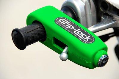 紐西蘭製造 右把鎖 Grip Lock  (亮綠色版本) 不會起步後聽到碰一聲才發現忘記開碟煞鎖