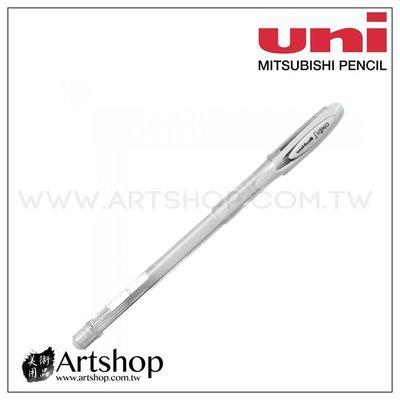 【Artshop美術用品】日本 三菱 uni Signo UM-120AC 粉彩中性筆 (白) 牛奶筆