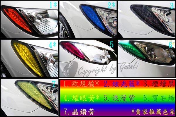 「直購賣場」(GuanLi 冠立) HONDA CIVIC 8 (國產材質)角燈貼紙 透光 貼膜 喜美 8代 CV