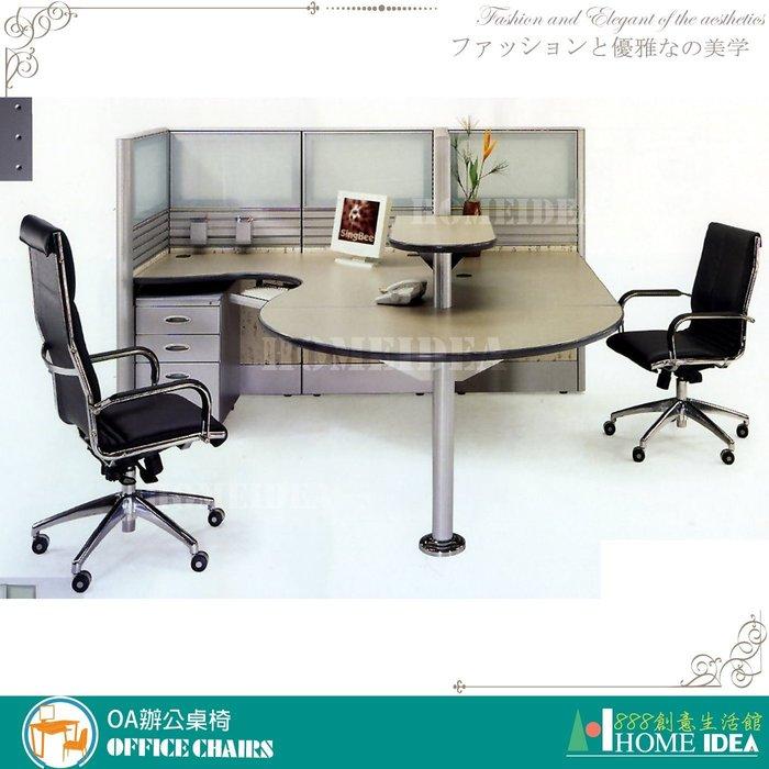 『888創意生活館』176-001-13屏風隔間高隔間活動櫃規劃$1元(23OA辦公桌辦公椅書桌l型會議桌電)台南家具