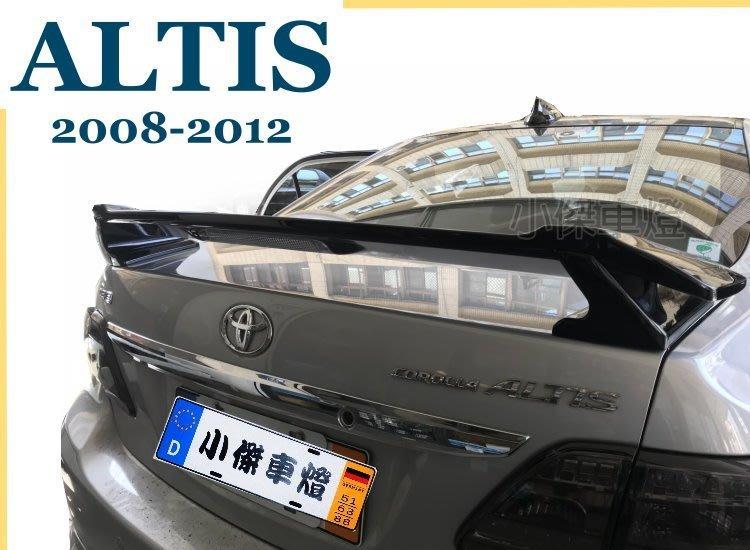 小傑車燈精品-全新 ALTIS 10代 10.5代 2008-2010 TRD 高腳尾翼 擾流板 含三煞燈 含烤漆