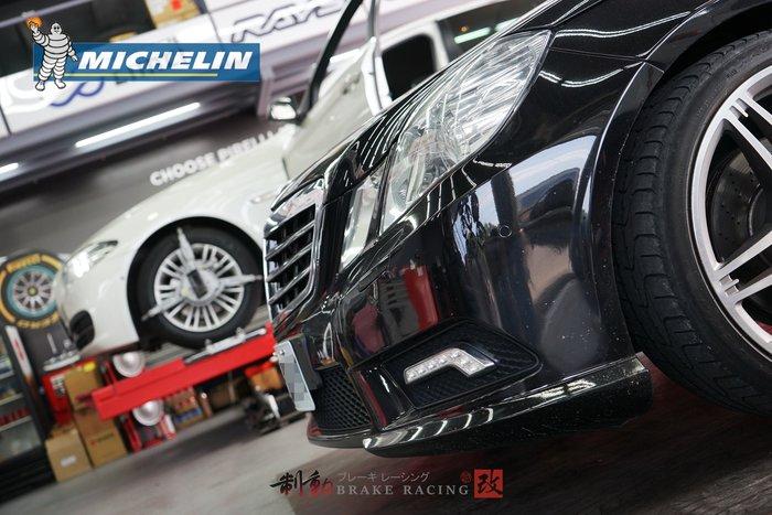 米其林 MICHELIN PS-4S 街跑胎 Mercedes-Benz E-Class 各規格歡迎詢問 / 制動改
