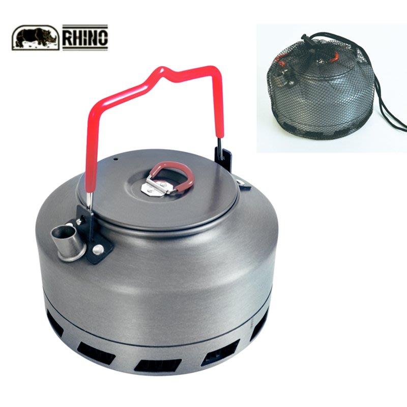【大山野營】中和安坑 RHINO 犀牛 K-24 犀牛聚熱強效茶壼 鋁合金茶壺 燒水壺 咖啡壺 煮水壺 煮茶