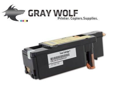 免運費【灰太狼】Fuji Xerox 黃色 CP115W/CP116/CP225W/CM115W 相容環保碳粉匣