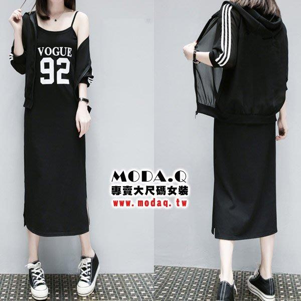 *MoDa.Q中大尺碼*【X6331】雪紡白邊條外套+背心連身裙兩件套洋裝