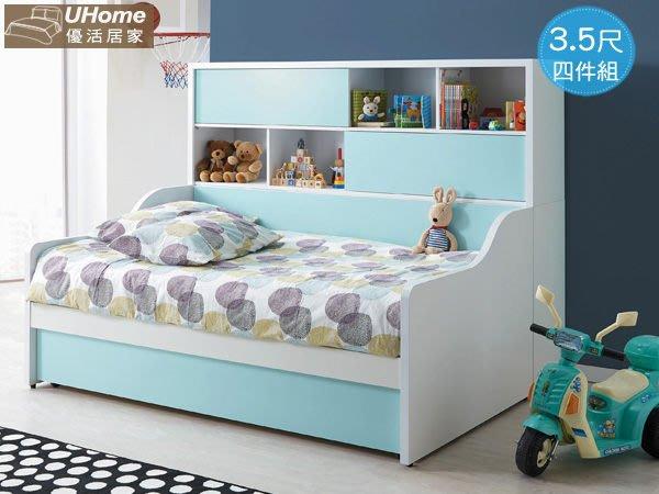 【UHO】巴比倫3.5尺單人 母床 四件組 (不含子床)  免運 HO18-826-1-3-4-5