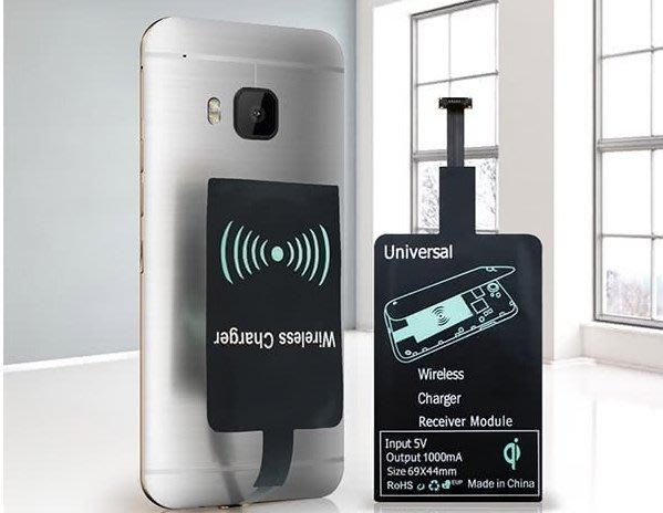 無線充電感應貼片 充電片 充電貼片 micro(只剩正梯)